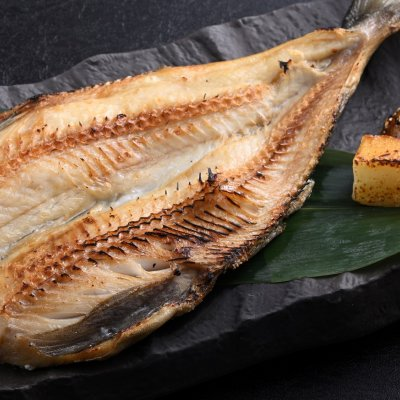 Charcoal Grilled Dried Atka Mackerel